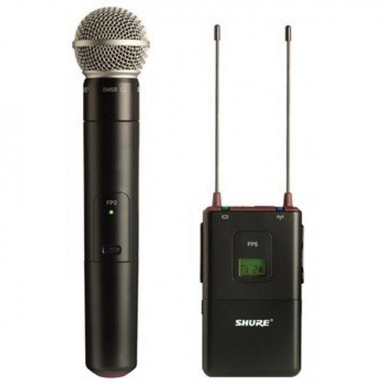 Безживен микрофон репортерски FP25/SM58