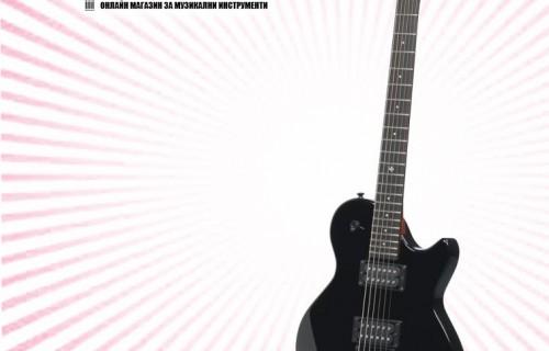 Търсене на китара от онлайн магазин