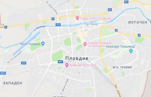 Музикален магазин Пловдив