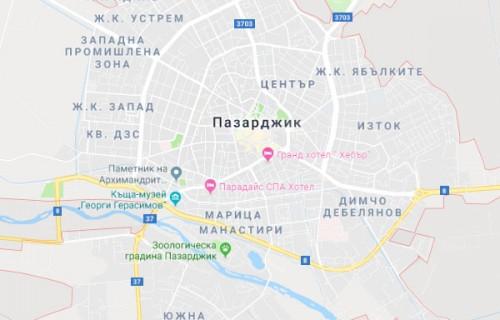 Музикален магазин Пазарджик